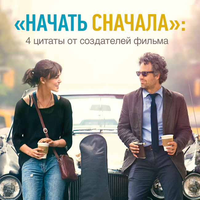 Open_begin_again_rus